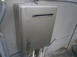 リンナイRUF-E2401SAW(A)