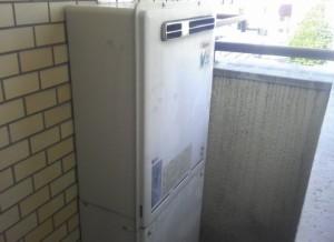 名古屋市名東区 施工事例 給湯器取替工事 施工前
