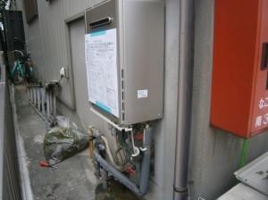 給湯器 交換工事 施工事例 名古屋市南区 施工中