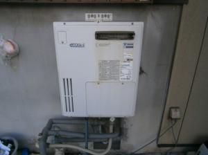 エコジョーズ給湯器 交換工事 施工事例 一宮市 施工前