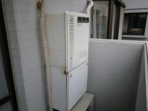 ガス給湯器交換工事 施工事例 瀬戸市 施工前