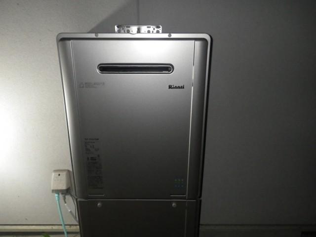 リンナイ RUF-E2001SAW