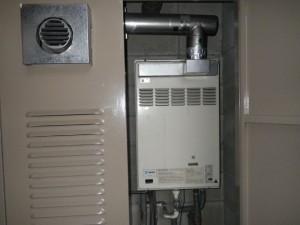 名古屋市瑞穂区 給湯器 交換工事 施工前