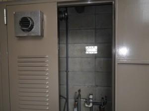 名古屋市瑞穂区 給湯器 交換工事 撤去後