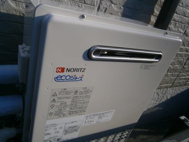 ノーリツ GT-C2452SARX
