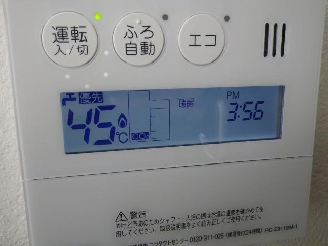 みよし市 熱源機取替工事 リモコン