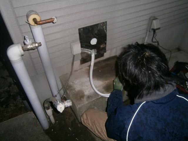名古屋市昭和区 給湯器取替工事 施工中