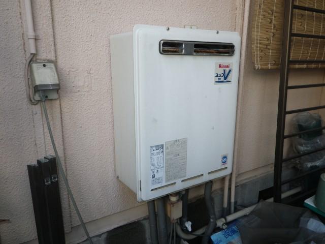 名古屋市東区 ガスふろ給湯器取替工事 施工前
