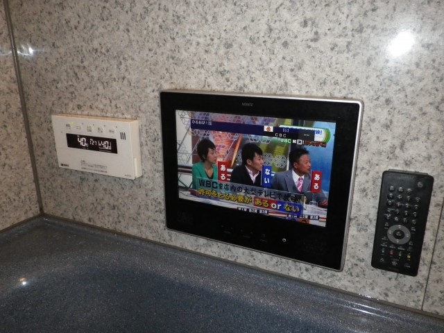 名古屋市東区 ガスふろ給湯器取替工事 施工中