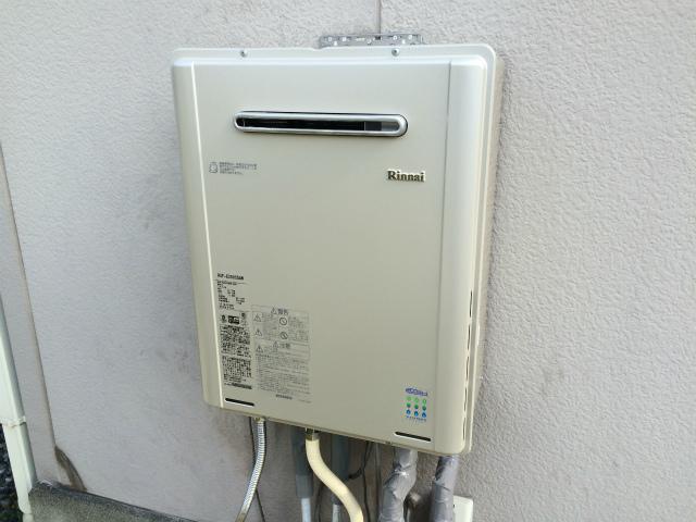 施工後リンナイ RUF-E2005SAW(A)
