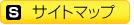 名古屋 エコジョーズ.com|名古屋市‐サイトマップ